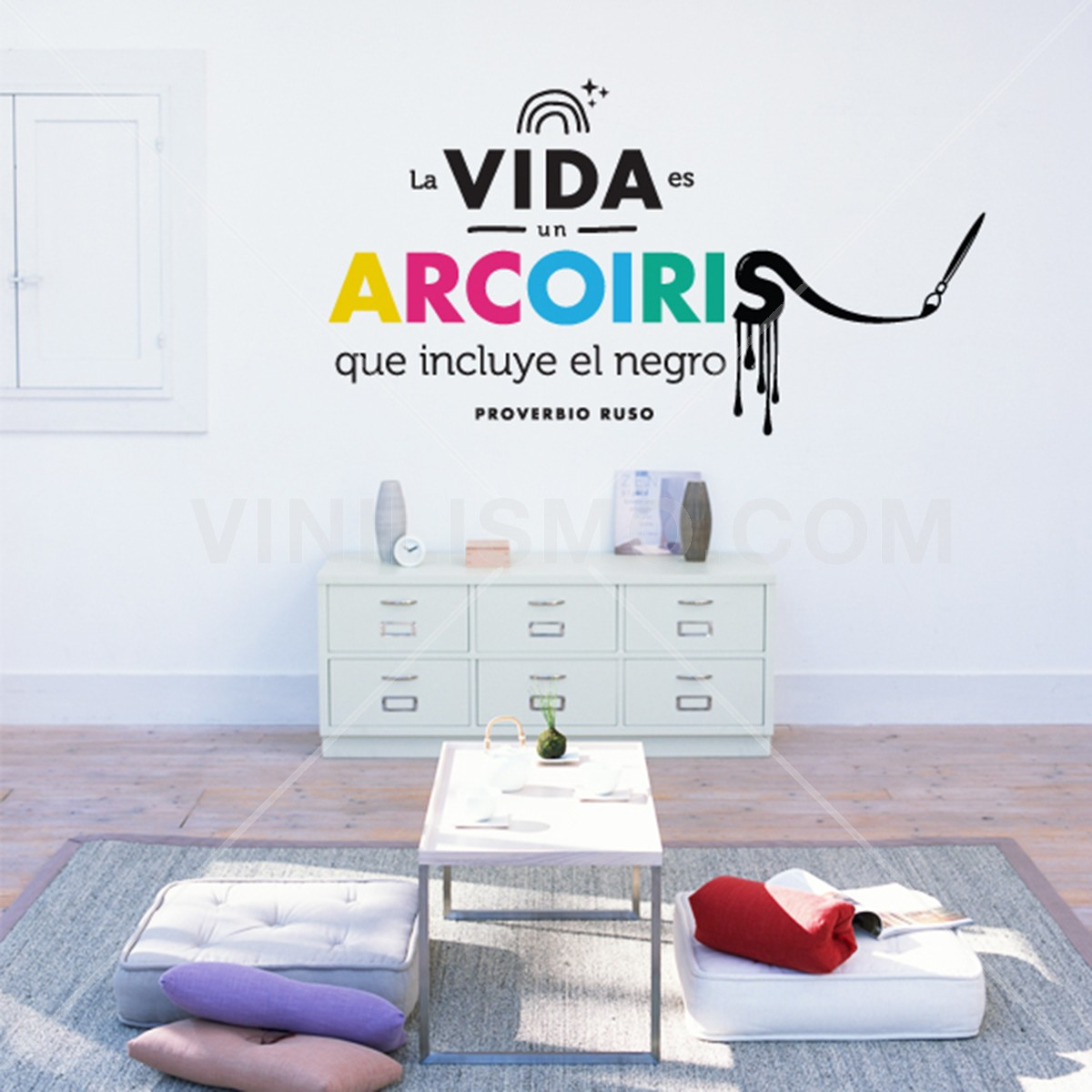 Vinilo Decorativo: Arcoiris