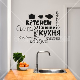 Wall Decal: Kitchen